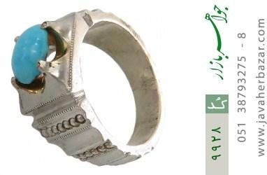 انگشتر فیروزه نیشابوری لوکس هنر دست استاد شرفیان - کد 9928