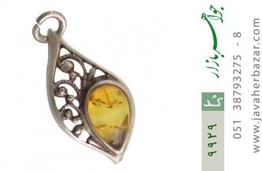 مدال کهربا بولونی لهستان عسلی زنانه - کد 9929