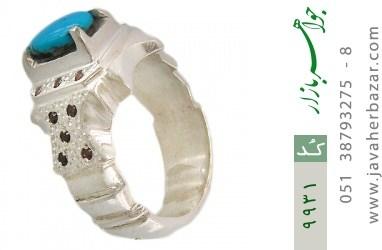 انگشتر فیروزه نیشابوری لوکس هنر دست استاد جراح - کد 9931