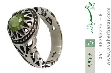 انگشتر زبرجد خوش رنگ مرغوب مردانه - کد 9936