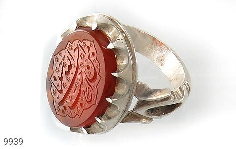 انگشتر عقیق یمن حکاکی احب الله من احب حسینا استاد حیدر رکاب دست ساز - عکس 1