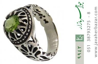 انگشتر زبرجد طرح اشرفی مردانه - کد 9942