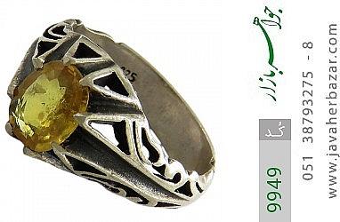 انگشتر یاقوت زرد خوش رنگ مرغوب مردانه - کد 9949