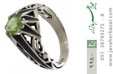 انگشتر زبرجد طرح شمس مردانه - کد 9950