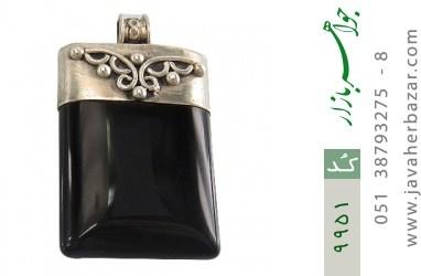 مدال عقیق فریم دست ساز - کد 9951