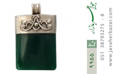 مدال عقیق فریم دست ساز - کد 9955