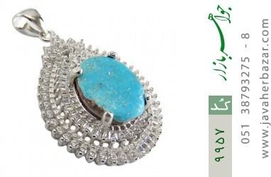 مدال فیروزه نیشابوری - کد 9957