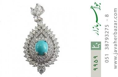 مدال فیروزه نیشابوری - کد 9959