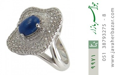 انگشتر لاجورد طرح سلطنتی زنانه - کد 9971
