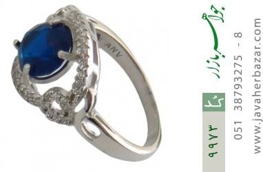انگشتر نقره درخشان طرح ساغر زنانه - کد 9973