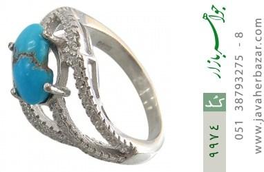 انگشتر فیروزه نیشابوری - کد 9974