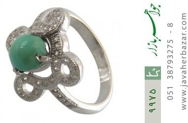 انگشتر فیروزه نیشابوری - کد 9975