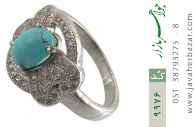انگشتر فیروزه نیشابوری - کد 9976