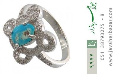 انگشتر فیروزه نیشابوری - کد 9977