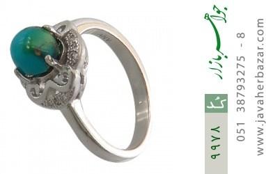 انگشتر فیروزه نیشابوری - کد 9978