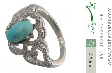 انگشتر فیروزه نیشابوری - کد 9983