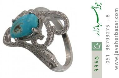 انگشتر فیروزه نیشابوری - کد 9985