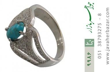انگشتر فیروزه نیشابوری - کد 9986