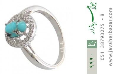 انگشتر فیروزه نیشابوری - کد 9990