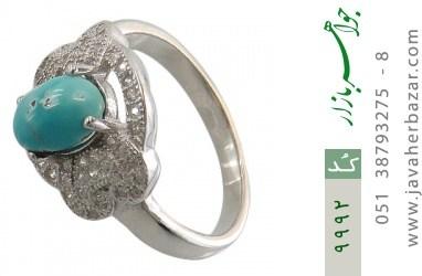 انگشتر فیروزه نیشابوری - کد 9992