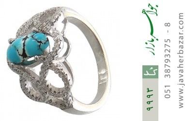انگشتر فیروزه نیشابوری - کد 9993
