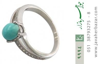 انگشتر فیروزه نیشابوری - کد 9994