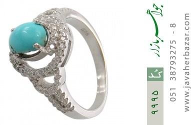 انگشتر فیروزه نیشابوری - کد 9995