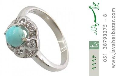 انگشتر فیروزه نیشابوری - کد 9996