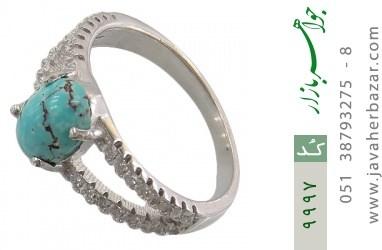 انگشتر فیروزه نیشابوری - کد 9997