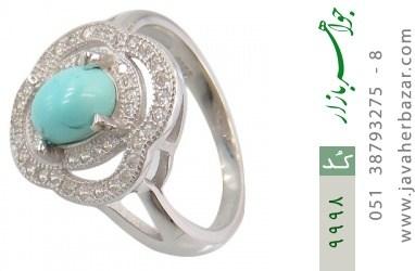 انگشتر فیروزه نیشابوری - کد 9998