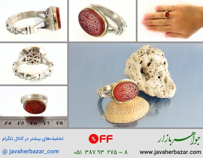 انگشتر عقیق سرخ یمن حکاکی یاعلی مردانه
