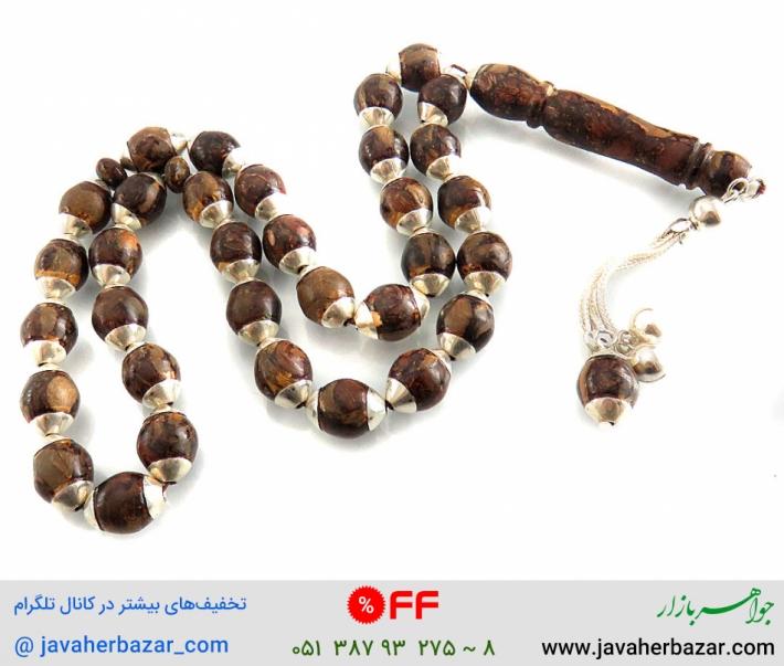 تسبیح نقره و چوب قهوه 33 دانه مصری نایاب