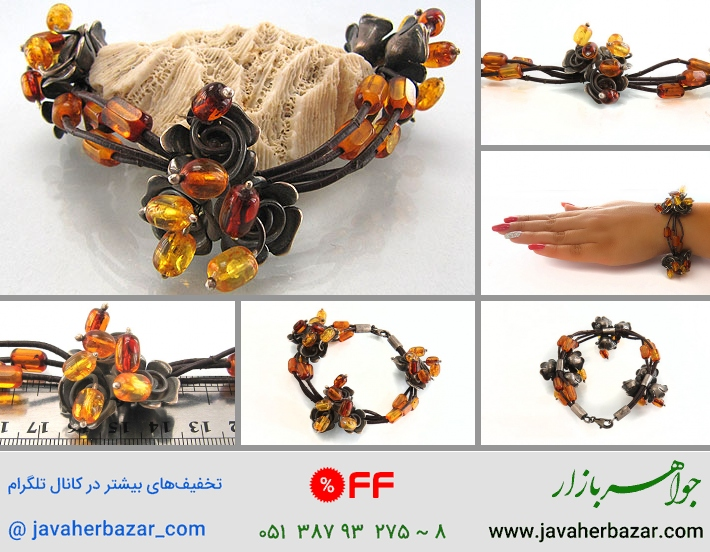 دستبند کهربا لهستان درشت طرح گل زنانه