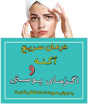 http://www.javaherbazar.com/blog/زبرجد/