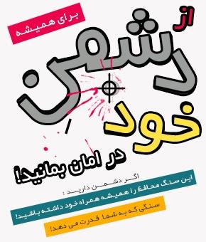 http://www.javaherbazar.com/blog/حدید/