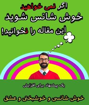 http://www.javaherbazar.com/blog/مروارید/