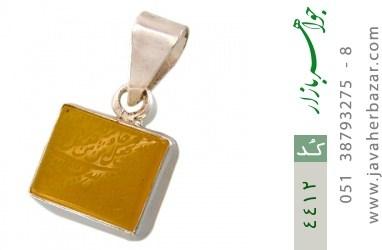 مدال عقیق شرف الشمس حکاکی ومن یتق الله