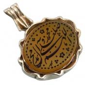 مدال عقیق زرد درشت حکاکی صلوات کد 6033