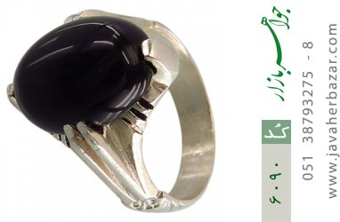 انگشتر عقیق سیاه رکاب چهارچنگ مردانه