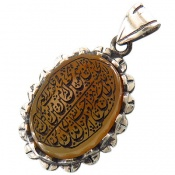 مدال عقیق یمن و من یتق الله شرف الشمس کد 7286