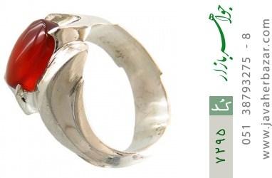 انگشتر عقیق یمن قرمز رکاب پیچ مردانه