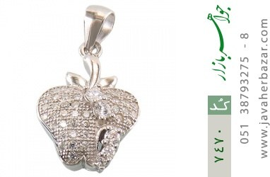 مدال نقره فانتزی طرح توت فرنگی زنانه