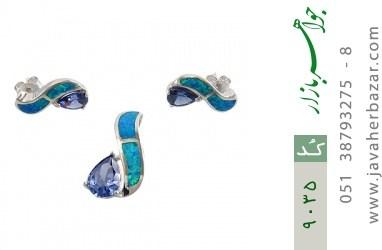 سرویس نقره اپال سنتاتیک اشکی زنانه