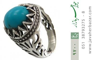 انگشتر فیروزه مصری طرح باشکوه مردانه