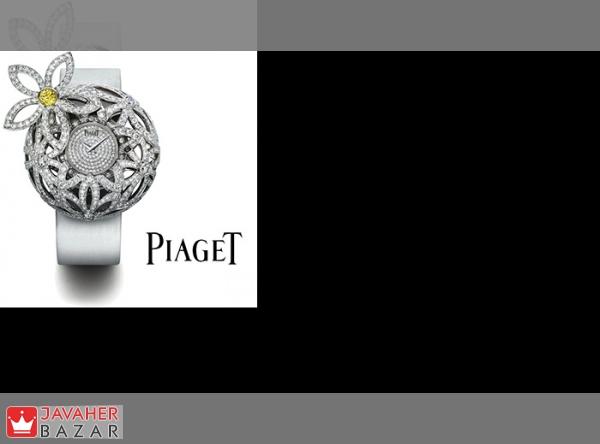 معرفی ساعتهای جواهرنشان برند پیاژه