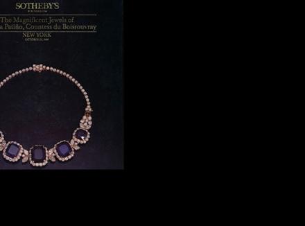 حراج مجموعه جواهرات لوز میلو پاتینو