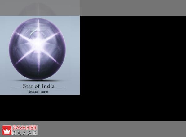 یک سنگ یاقوت با نام ستاره هند