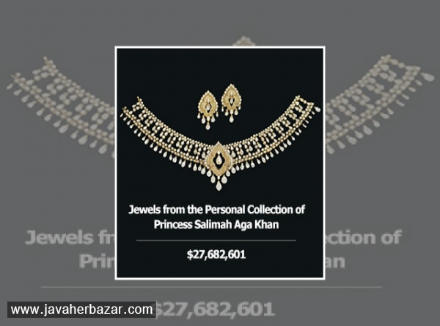 حراج کلکسیون جواهرات پرنسس سلیما آقاخان