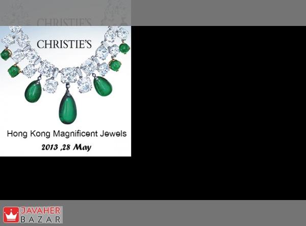 فروش جواهرات فوق العاده در حراجی کریستی هنگ کنگ