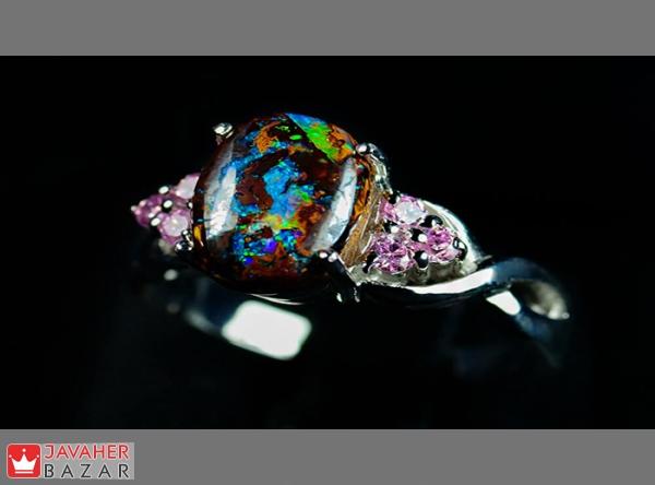 اپال (Opal)